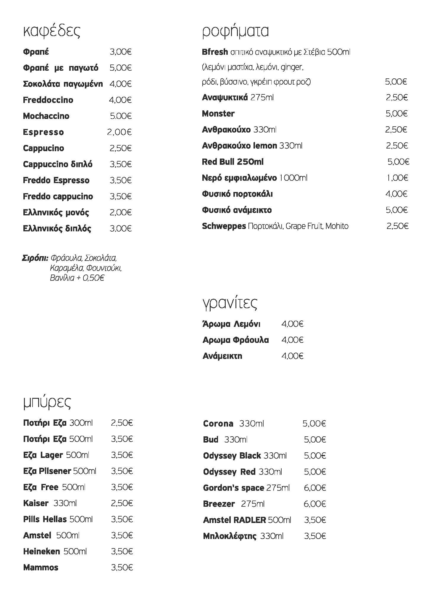 Drinks menu 2021_Page_2