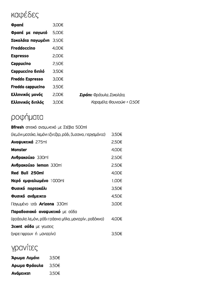 Drinks menu FINAL_Page_2