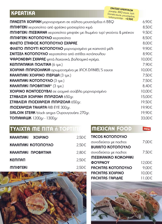 Liotrivi Catalogue Magaziou June 2021_Page_5
